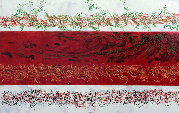 "Metaformismo-dipinto ""Nuvole e formiche"" (2012)"